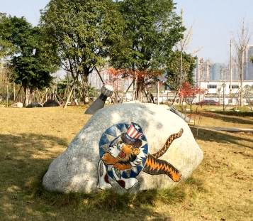 Flying Tiger Logo, Guilin